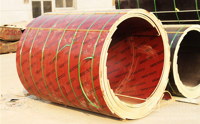 木zhiyuan模板