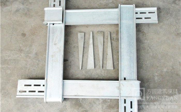 方圆新型方柱紧固件
