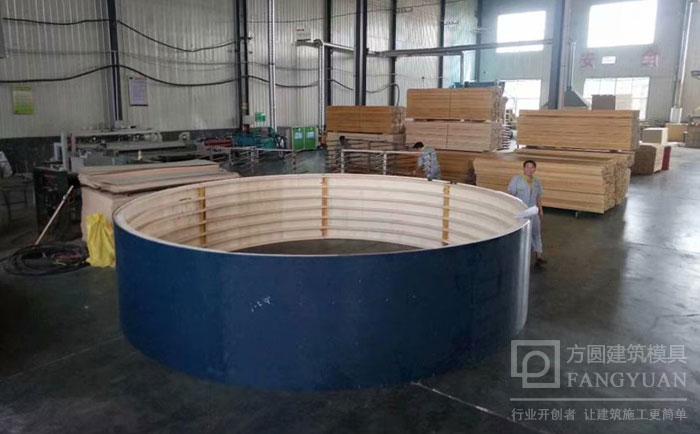 圆形建筑模板