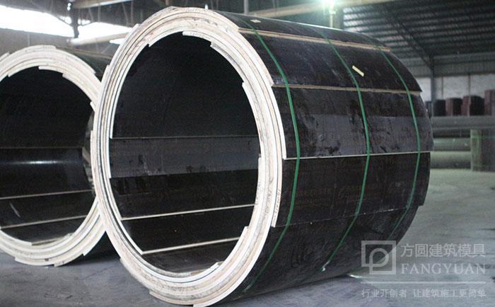 圆形柱子模板