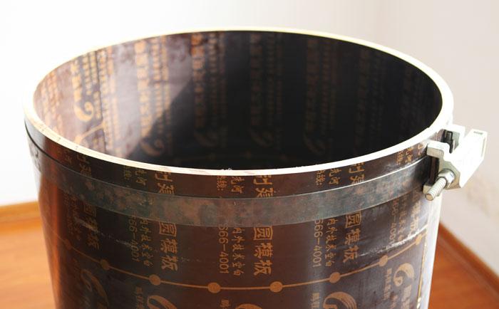 定型圆柱模板