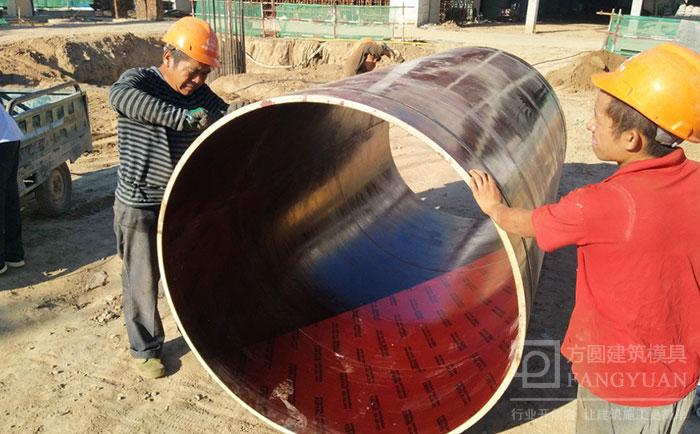 圆柱形模板