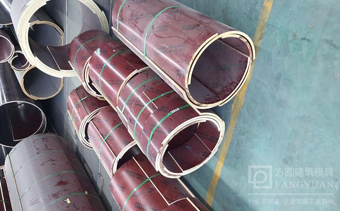 混凝土yuan柱mo板