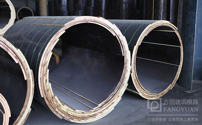 清水圆柱模板