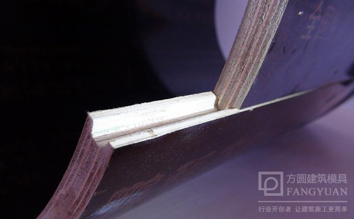 圆形柱木模板凹凸槽接口