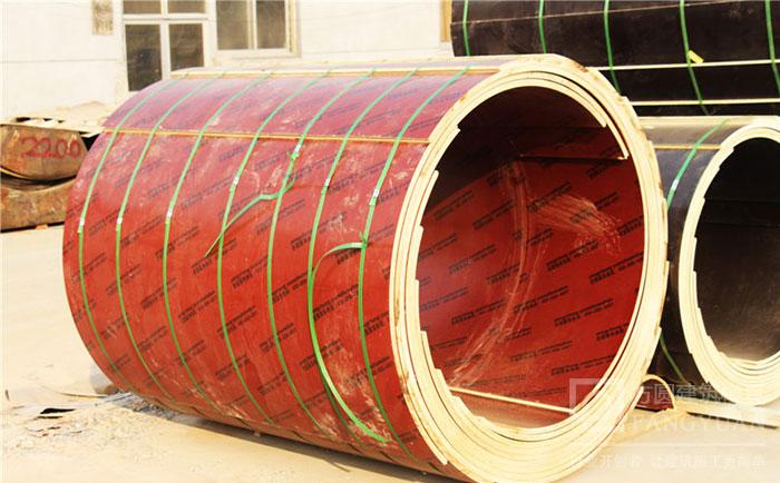 红膜圆形柱子模板