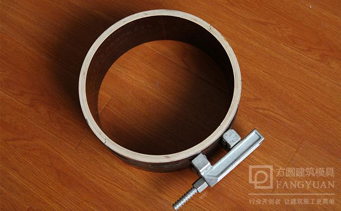 木制圆形柱模板拼合