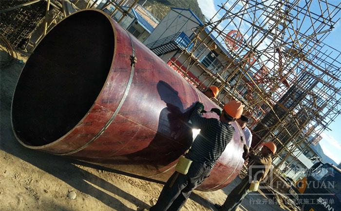 人工可搬动施工的木质圆模板