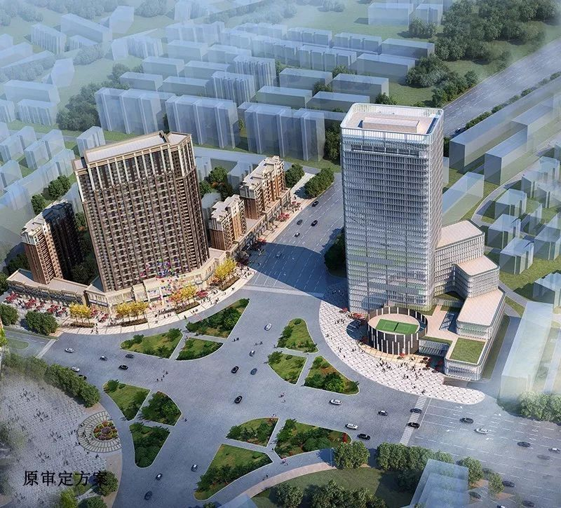 中鼎·国际商业综合楼