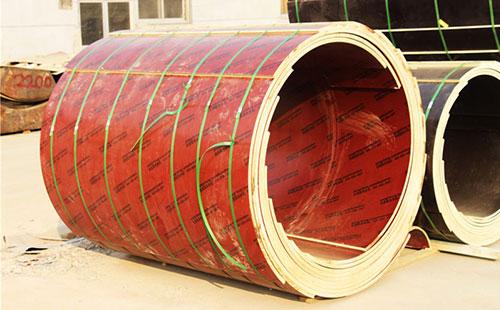 大直径木质圆模板